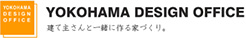 旭化成ホームズ横浜デザインオフィス 建て主さんと一緒につくる家づくり